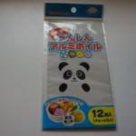 100円ショップミーツ「おにぎりのアルミホイル」動物柄がかわいい!