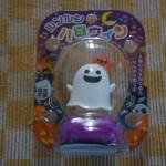 100円ショップミーツ「ソーラーパネルで動くハロウィンおばけの置物」に癒される☆