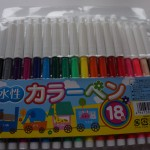 100均ミーツ「水性カラーペン18色」!こどももお絵かき楽しく☆