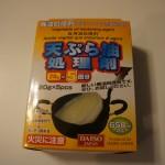 100均ダイソー「天ぷら油処理剤」揚げ物の片づけが便利!