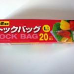 100円ショップダイソー「ジッパー付ストックバッグL」便利で使える!