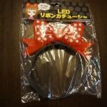 100円ショップミーツ「LEDリボンカチューシャ」キュートでキラキラ女の子大喜び!