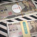 """100円ショップダイソー「お金持ちあそび」で""""エセお金持ち""""気分!"""