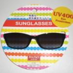 100均ダイソーUV400サングラスが完全にラッスンゴーレライ♪