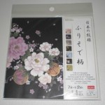 100円ショップダイソー「ふりそで柄折り紙」が美しすぎる…!