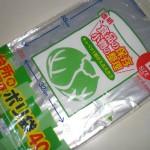 100均ダイソー「野菜イラスト入の便利なポリ袋」、オキニイリ!
