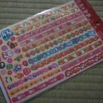 100円ショップダイソー「日本の和紙シール」はがきづくりにおすすめ