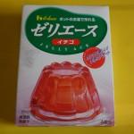 100円ショップダイソー「ゼリエース」で簡単キュートなグミ作り☆