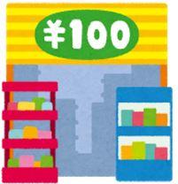 100yen-shop