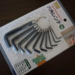 100均ミーツ「六角レンチセット」100円でとてもお得!