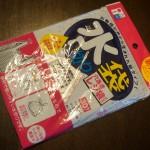 100円ショップミーツ「キッチン水切り袋」持ち手つき新タイプ登場!