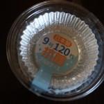 100円ショップミーツ「お弁当 アルミケース」抗菌効果もある!