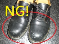 100円ショップダイソー「靴墨セット」で古靴がツヤピカに☆