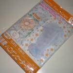 100円ショップセリア「扇風機&ヒーターカバー」でホコリよけ!