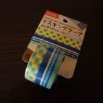 100均ダイソー「マスキングテープ」幅広30㎜、壁に貼ると・・