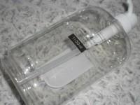 100均ダイソー最大量の1100mlシャンプーボトルに詰め替え♪