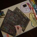 100円ショップダイソー「レインボーペーパーシート」画伯気分でお絵かき