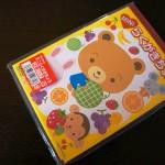 100円ショップミーツ「らくがきちょう」ミニサイズでお得!