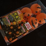 100均ダイソー「ハロウィンガーランドライト」500円でLED付!