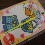 100円ショップミーツ「みずぬりえ」でこどもと水&色を楽しむ☆