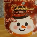 100円ショップダイソー「紙コップ」クリスマス☆スノーマンに変身