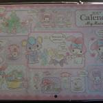 100円ショップミーツ「カレンダー」マイメロディー☆キュート