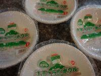 100円ショップミーツ「ペーパープレート」白ならどれがおすすめ?