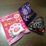 100均ダイソー「3個で100円!お菓子」どれにしようかな☆