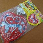 100円ショップダイソー「ハートバルーン」ギュッと押すとポンと膨らむ驚き!!