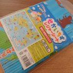 100円ショップミーツ「レジャーシート」子どもサイズ世界地図で旅気分
