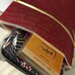 100均ダイソーのシックな不織布ギフトバッグで大きな物を贈る