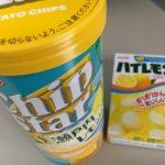 100均ダイソー菓子でもぐもぐタイム♪(もぐもぐしすぎた感…)