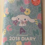 100均ダイソーシナモロール手帳(4月始まり2018)購入♪