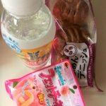 100円ショップダイソー菓子をちびちび食べる喜び(安上がり)