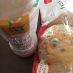 100均ダイソーで1食100円の節約朝ごはん♪【パンとお茶編】