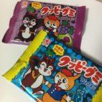 100均ダイソー菓子を食らい尽くす勢いの冬in2019