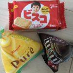 100円ショップダイソーで私が直近で買ったお菓子たちはコレだ!